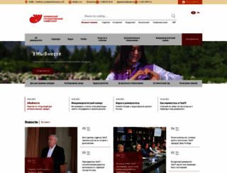 csu.ru screenshot
