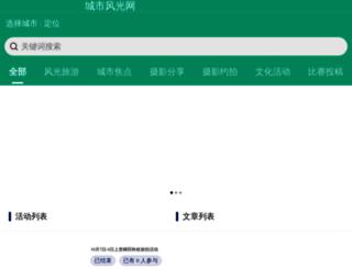 csw333.com screenshot