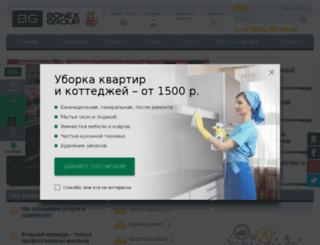 ct-nn.ru screenshot