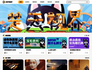 ct10000.com screenshot