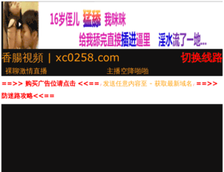 ct10000.org screenshot
