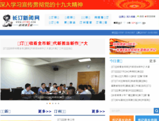 ct165.com screenshot