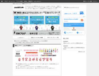 ct2.cho-chin.com screenshot