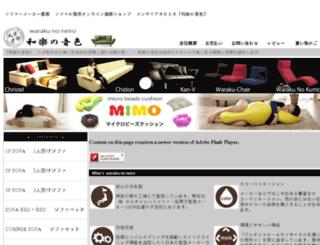 ct9.jp screenshot