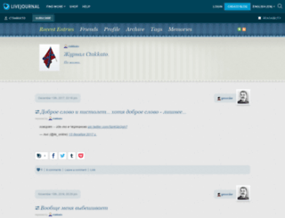 ctakkato.livejournal.com screenshot