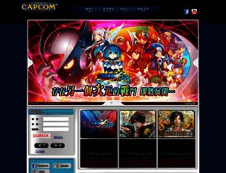ctc.capcom.com.tw screenshot