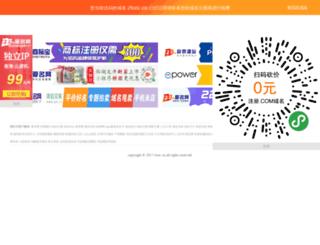 ctcec.cn screenshot