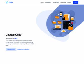 ctdisk.com screenshot