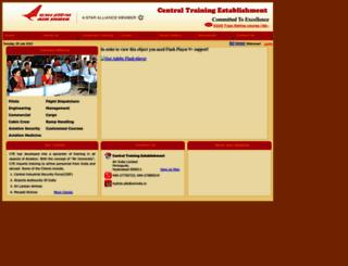 cte.airindia.in screenshot