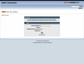 ctemp.ajnamag.com screenshot