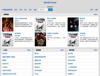 cthy.com screenshot