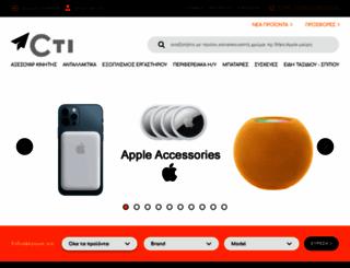 cti.com.gr screenshot