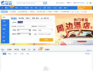 ctirp.com screenshot