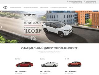 ctk-toyota.ru screenshot