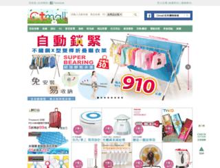 ctmall.com.tw screenshot