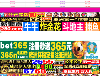 ctmex.com screenshot