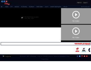 ctnrbuzz.com screenshot