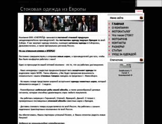 ctoksib.ucoz.ru screenshot