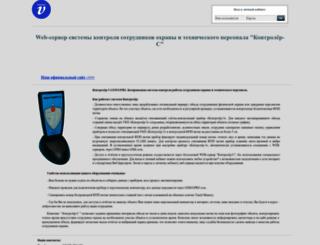 ctrl-1.ru screenshot