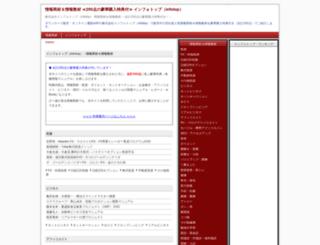 ctronicsinc.com screenshot