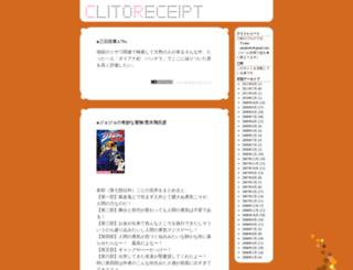 ctrp.rgr.jp screenshot