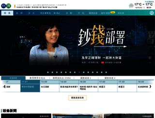 cts.com.tw screenshot