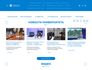 cts.unn.ru screenshot