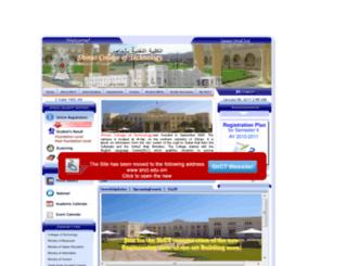 ctshinas.edu.om screenshot