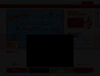 ctt.ne.jp screenshot
