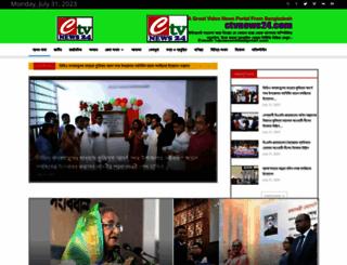 ctvnews24.com screenshot