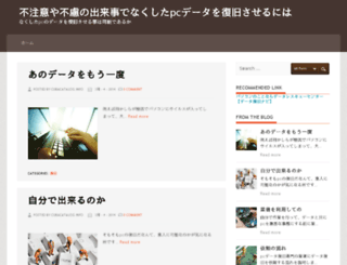 cubacatalog.info screenshot