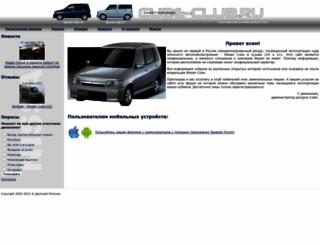 cube-club.ru screenshot