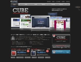 cube-net.jp screenshot