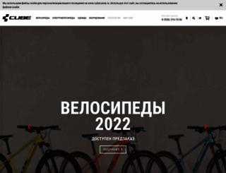 cuberussia.ru screenshot