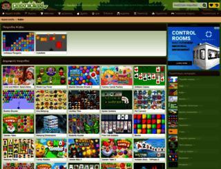 cubes.paixnidiaxl.gr screenshot