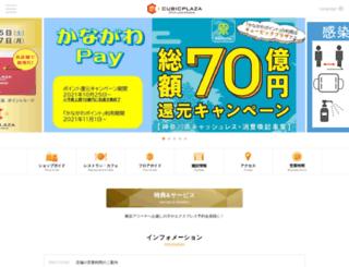 cubicplaza.com screenshot
