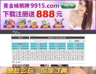 cubsfanreport.com screenshot