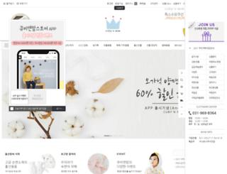 cubynmom.com screenshot