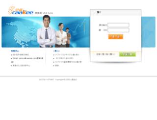 cuc.caakee.com screenshot