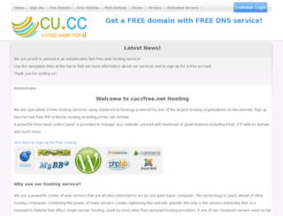 cuccfree.net screenshot
