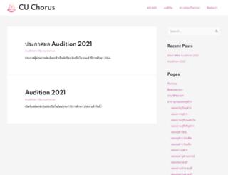 cuchorus.org screenshot