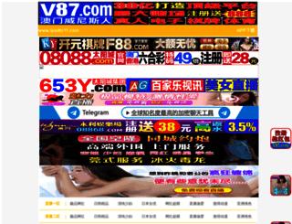 cuckookr.com screenshot