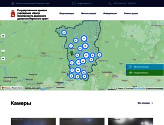 cud59.ru screenshot