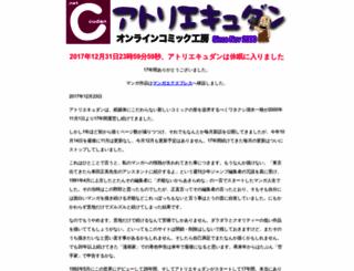 cudan.net screenshot