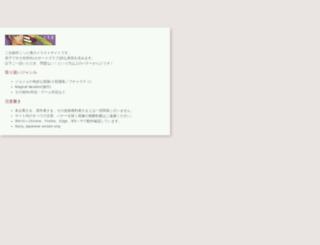 cue.mokuren.ne.jp screenshot