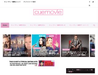 cue.ms screenshot