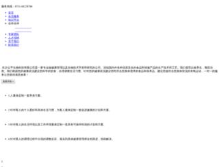 cueka.com screenshot