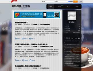 cug23131.bokee.com screenshot