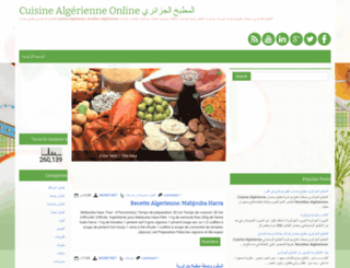 cuisindz.blogspot.com screenshot