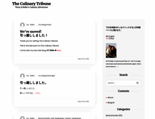 culinarytribune.com screenshot